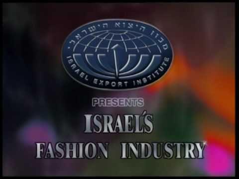 "Israeli fashion industry   דימיון בע""מ הפקת סרט  אינטרנטי"