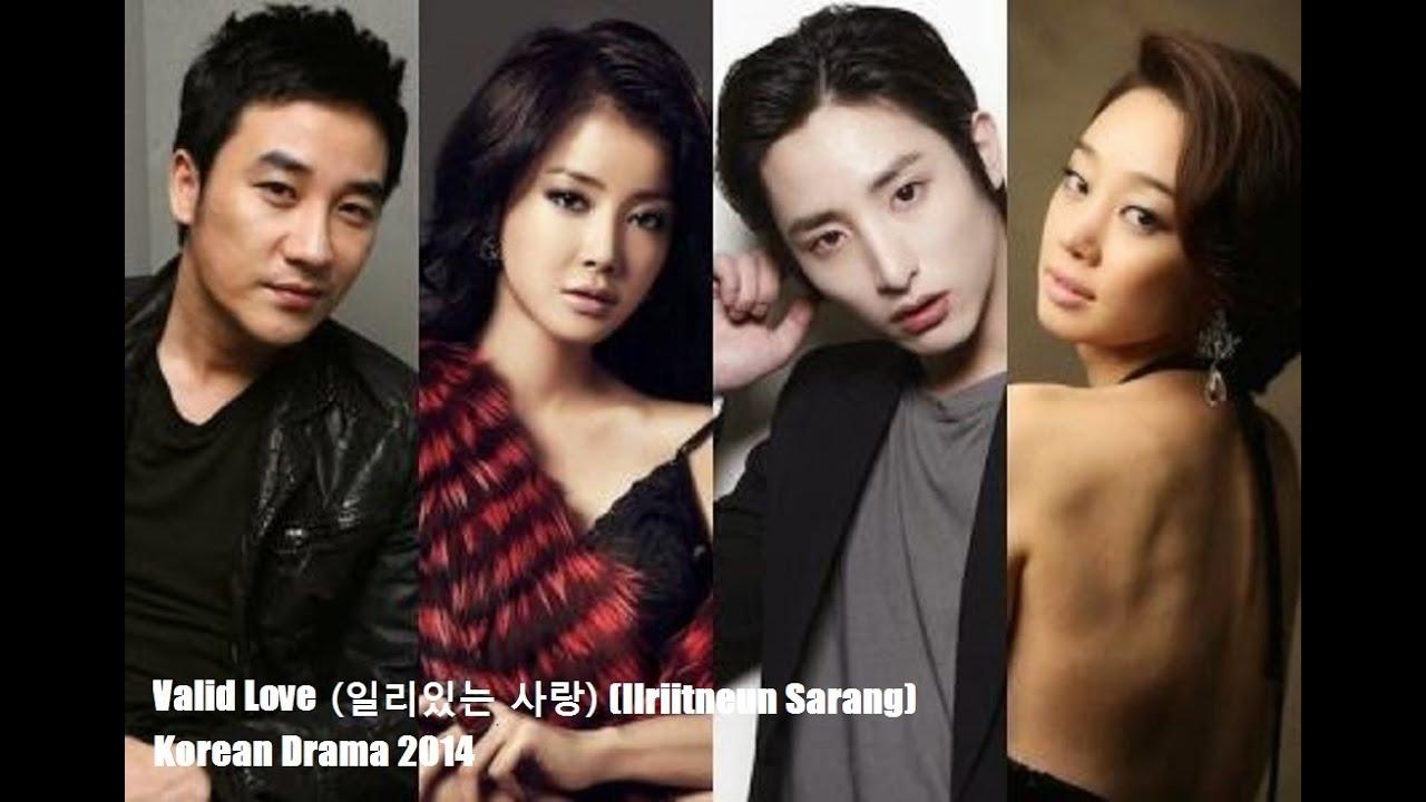 Korean Drama Valid Love Ilriitneun Sarang