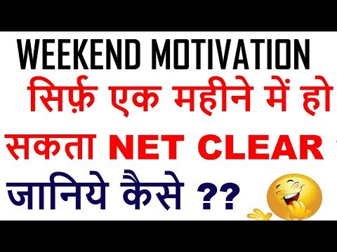 How to Clear NET/JRF in 30 Days || 30 Days Best Strategy for NTA NET 2018 || By Talvir SIngh