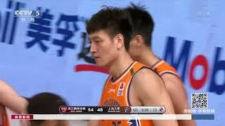 [CBA]小将主导比赛 浙江男篮战胜上海男篮|体坛风云 - YouTube