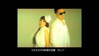 http://recochoku.jp/jamosa/ 2010.11.3 レコチョクにて独占配信スター...