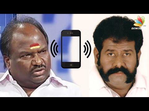 DMK's Phone Call urging DMDK's members to switch parties | V.C Chandrakumar, Rajendranath