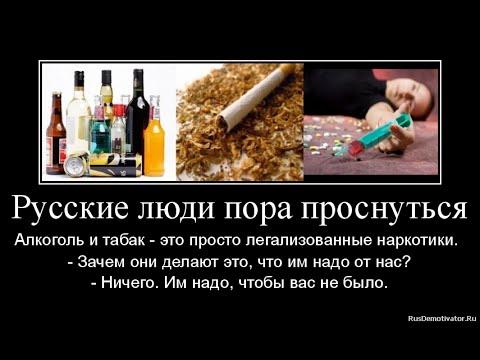 из чего делают наркотики