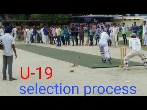 [Cricket Trial] in Gopalganj District U-19 [Bihar Cricket Association]