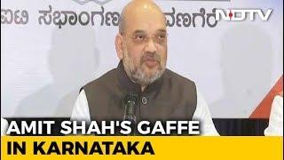 "Awkward. Amit Shah Calls BJP's Yeddyurappa ""Most Corrupt"", Corrects Himself"