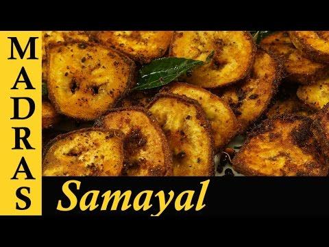 Vazhakkai Varuval / Vazhakkai Poriyal / Valakkai Fry / Valakkai Recipes in Tamil
