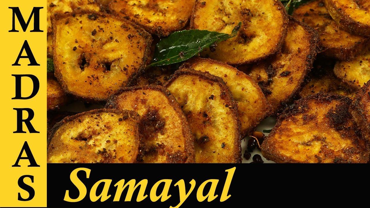 Cake Recipes In Madras Samayal: Vazhakkai Varuval / Vazhakkai Poriyal / Valakkai Fry