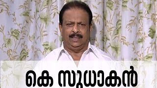 K.Sudhakaran In Point Blank 24/11/15