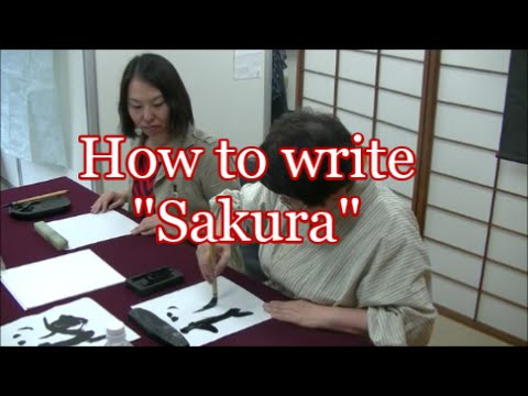 "#009 - How to write ""Sakura"" - Japanese calligraphy ""shodo""  workshop in Tokyo"