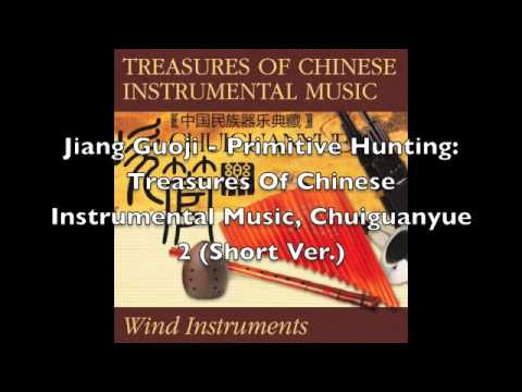 Jiang Guoji - Primitive Hunting: Treasures Of Chinese Instrumental Music, Chuiguanyue 2 (Short Ver.)