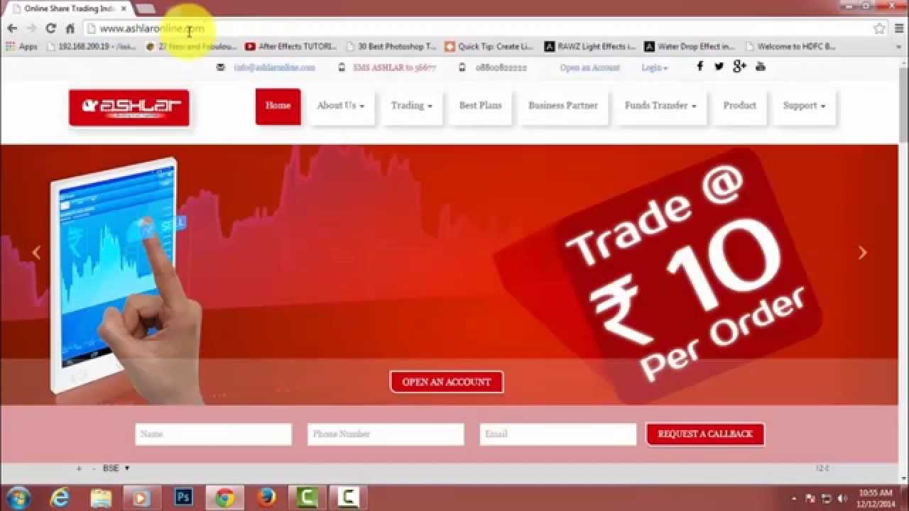 now nse software free download for pc