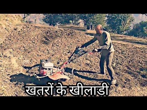Tiger men | Tiller tractor farming  in india | Small farming tractor ( छोटे ट्रैक्टर से खेती करना)