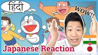 DORAEMON Hindi Dubbed REACTION | by Japanese Guy Learning Hindi