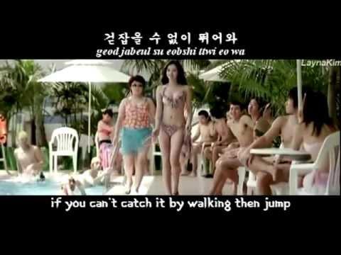 Kim Ah Joong - Maria karaoke