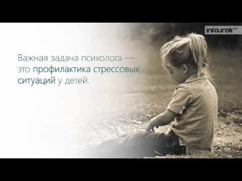 Лекция 6. Роль психолога в организации работы с одаренными детьми  Видеолекции   Инфоурок