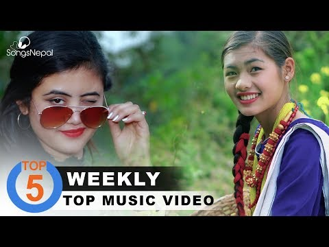 Top 5 Nepali Songs | March Week 1,2018 | Hit Nepali Music Videos Collections