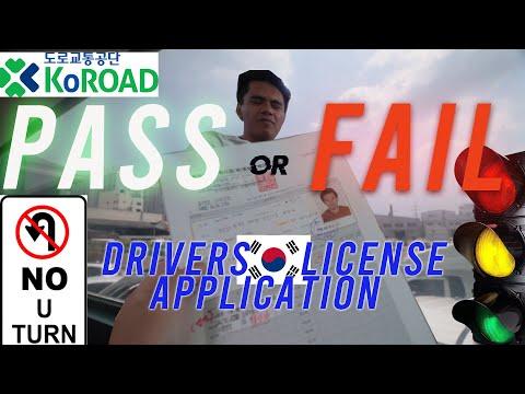 DRIVERS LICENCE APPLICATION ||SOUTH KOREA||