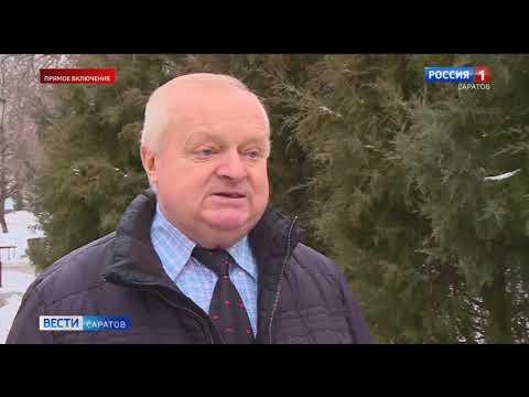 Погода в выходные побаловала жителей Саратовской области