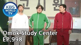 Omok Study Center | 오목 고시원 [Gag Concert / 2019.05.11]