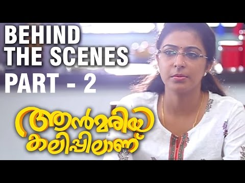 Ann Maria Kalippilaanu | Behind The Scenes...