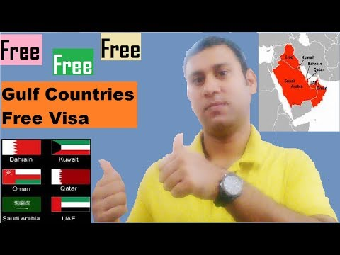 Free Visa || Gulf Countries Free Requirement Visa