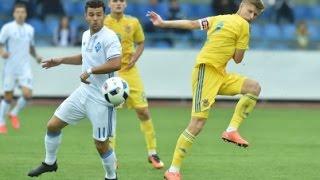 ДИНАМО - Україна U-21 2:0. Огляд матчу