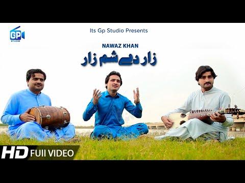 Zaar De Sham Zaar Pashto New Songs 2019 Nawaz Khan Song mp3 letöltés