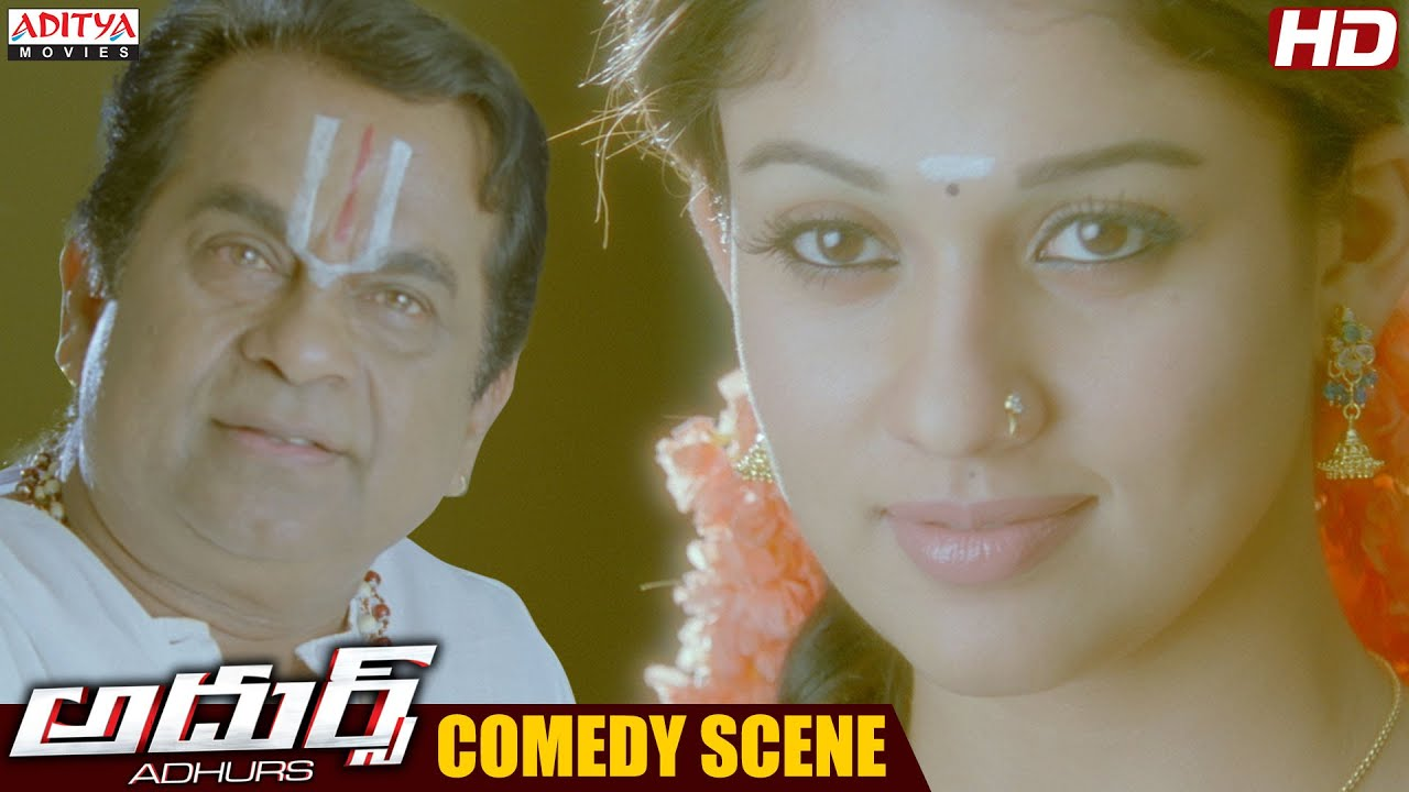 Adhurs Movie Comedy Scenes - Jr.NTR And Brahmanandam