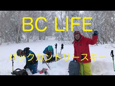 BC LIFE Vol 5 バックカントリースキー [Backcountry Ski] 空撮DJI Mavic Pro[4K]