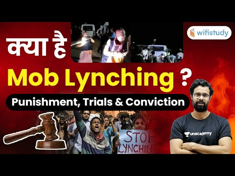 Mob Lynching in India | क्या है Mob Lynching? (Punishment, Trials and Conviction) @wifistudy