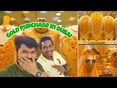 Gold Purchase in Dubai Gold Souk Market    yusuf bin jaffer   tamil vlog 9