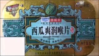Традиционная Китайская Медицина(, 2016-05-02T12:54:28.000Z)