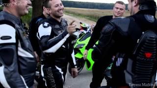 Sergey Kulesh. Moto Drug 2014.