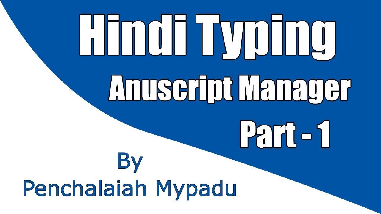 Hindi Typing Through Anuscript Manager (Part 1)