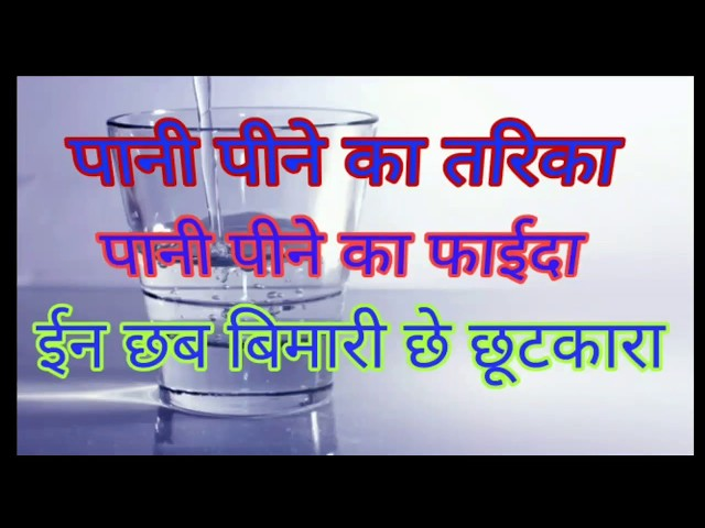 Pure Drinking Water And Save Your Health