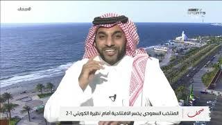 فيصل المشاري : تحضير المنتخب لبطولة غرب آسيا أقل من المنتخبات الأخرى