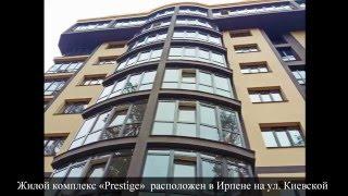 Купить квартиру в Ирпене. 1 комнатная квартира за 21000у.е.(Стоимость квартиры 21000у.е. тел.: 096 683-18-98 www.tophome.jimdo.com Дешевая 1 комнатная квартира в Ирпене в ЖК
