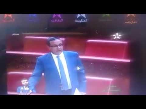"""الوزير ديال المالية """"محمد بوسعيد"""" يصف المغاربة """"بالمداويخ"""