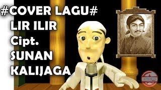 COVER LAGU - Lir Ilir ( Sunan Kalijaga Walisongo ) | Tembang Jawa