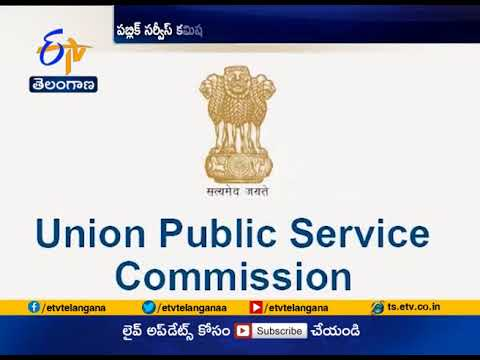 UPSC Discussed with States | on Common Silabus