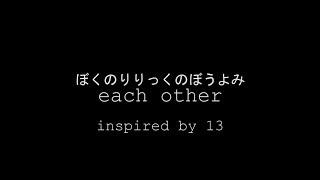 2018年5月12日に渋谷にて、カセットテープで無料配布されていたぼくのり...