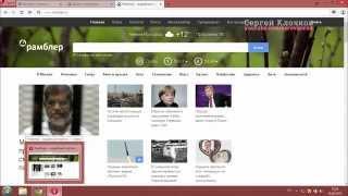 Удаление рекламных вирусов из браузера вручную - хауту пример лайт :)(Заходите и смотрите интересное видео на других моих каналах! Мои фильмы творчество и путешествия - http://www.youtu..., 2015-05-18T13:48:32.000Z)