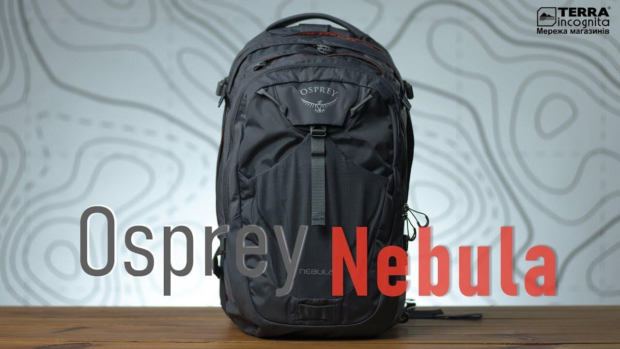2a85b7140befc9 Рюкзак Osprey Nebula 34 - YouTube