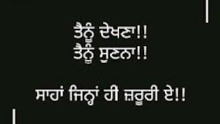 Love you punjabi shayari|best quotes in punjabi for lover