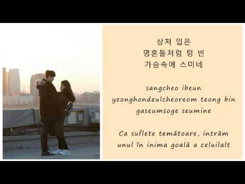 Every Single Day (에브리싱글데이) – Non-fiction - (Hangul - Romanization - Romanian)
