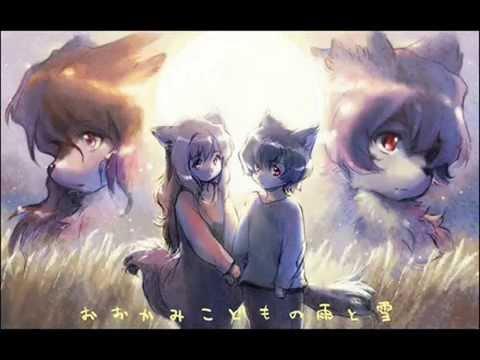 Les Enfant Loup Youtube