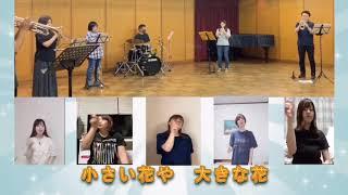 フロンティアスピリット〜応援ソングメドレー編〜