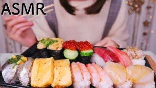 【ASMR/囁き】雑談しながらお寿司を20貫食べる🤤🍣Eating sushi while talking :)
