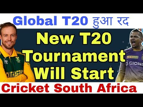 Global T20 South Africa League 2018 Cancelled / New T20 Tour