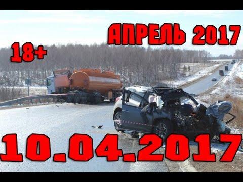 Самые страшные аварии 2013 года,МЕГА ПОДБОРКА - НОВЫЕ
